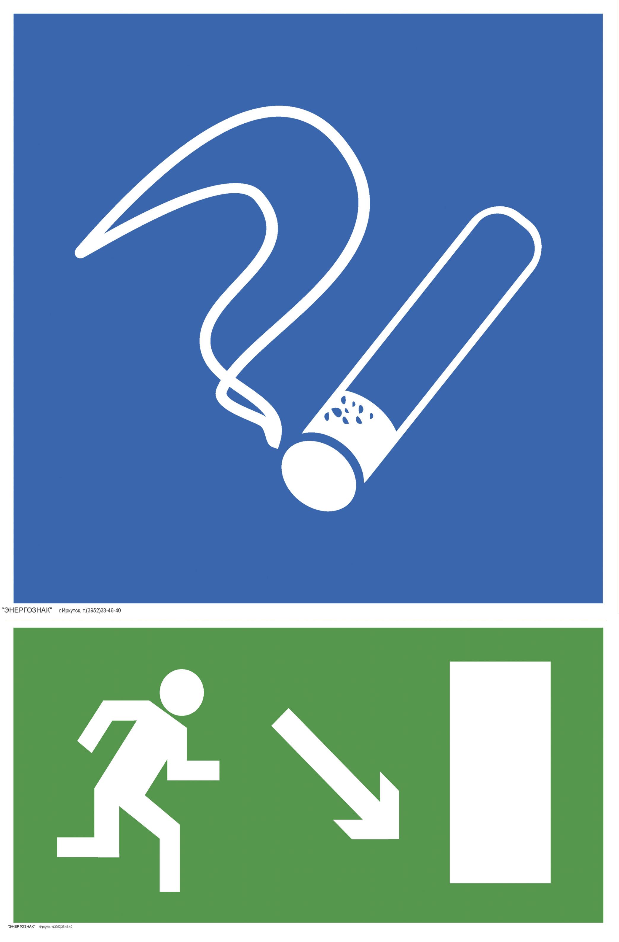 Знаки по охране труда картинки для